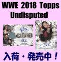 WWE 2018 Topps Undisputed Box