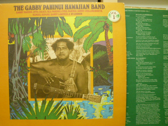 THE GABBY PAHINUI HAWAIIAN BAND ギャビー・パヒヌイ・ハワイアン・バンド / The Gabby Pahinui Hawaiian Band Vol.1
