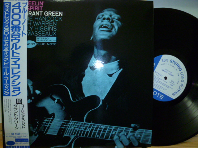 GRANT GREEN グラント・グリーン / Feelin' The Spirit
