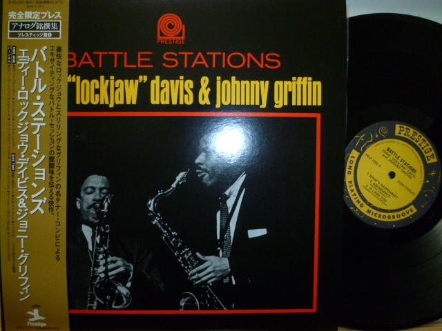 "EDDIE ""LOCKJAW"" DAVIS AND JOHNNY GRIFFIN  エディ""ロックジョウ""デイヴィス・アンド・ジョニー・グリフィン / Battle Stations"