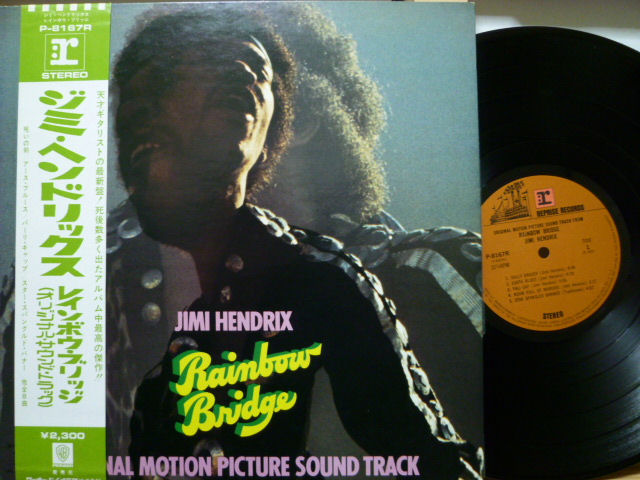 JIMI HENDRIX ジミ・ヘンドリックス / レインボウ・ブリッジ