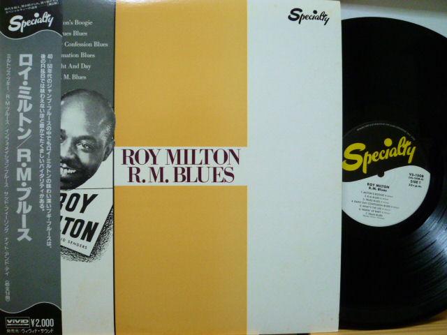 ROY MILTON ロイ・ミルトン / R.M.ブルース