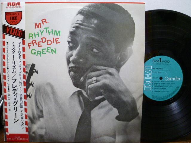 FREDDIE GREEN フレディ・グリーン / ミスター・リズム
