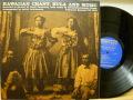 Hawaiian Chant, Hula and Music
