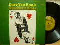 DAVE VAN RONK デイヴ・ヴァン・ロンク / Gambler's Blues