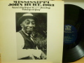 MISSISSIPPI JOHN HURT ミシシッピー・ジョン・ハート / Folksongs and Blues