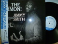 JIMMY SMITH ジミー・スミス / The Sermon !