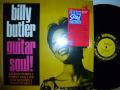 BILLY BUTLER ビリー・バトラー / Guitar Soul !