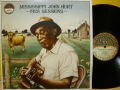 MISSISSIPPI JOHN HURT ミシシッピー・ジョン・ハート / The 1928 Sessions