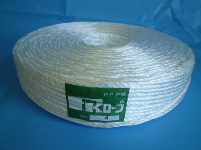 PPソフトロープ FK04 白