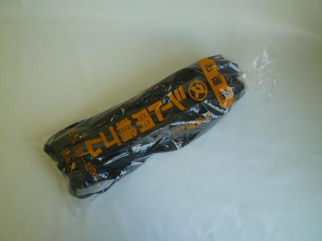 リングゴムロープ 20mm巾 折径90-120cm 8本入り 国産品