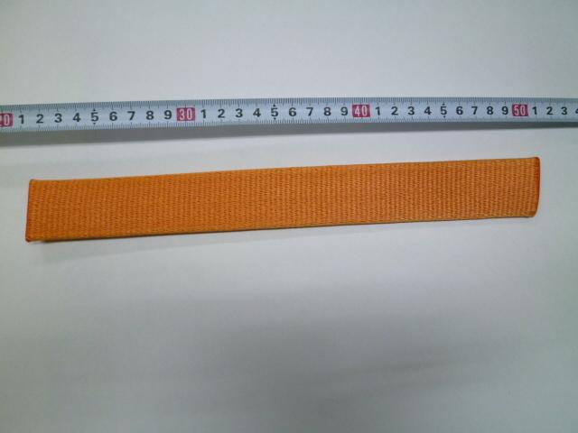 保護コーナーパット チューブシームレス 巾約35mm×長さ30cm