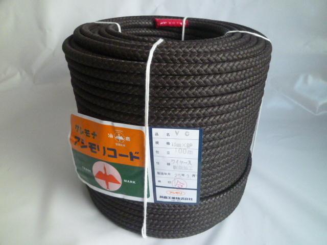 公団ロープワイヤー芯入り ブラウン色 直径10mm(100メートル巻き)