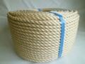 サイザル麻ロープ(白色) 直径10mm(200メートル巻き)