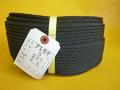 クレモナロープ 黒色 直径5mm(200メートル巻き)