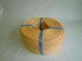 ハイクレロープ 黄 直径4mm(200メートル巻き)