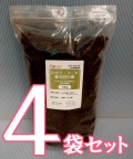 ロゼア・フード 【追肥用】 5kg ×4袋セット 【送料無料】 ばらの肥料