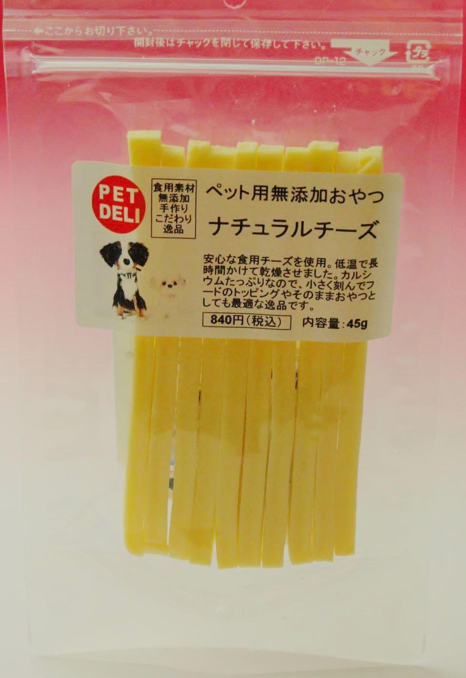 ナチュラルチーズ PETDELI
