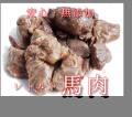 わんこのレトルト コロコロカット馬肉【 レトルト 馬肉 】50g