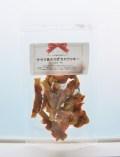 犬の無添加自然派おやつ Lovely dog【 ササミ巻きかぼちゃクッキー 】40g