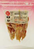 国産鶏ささみ巻きガム PETDELI