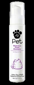 ウォーターレスシャンプー 250ml 全犬種・猫用