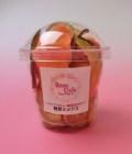 Rose Cafe Dog 愛犬用無添加おやつ 【野菜ミックス 〜さつまいも・にんじん・かぼちゃ〜】30g