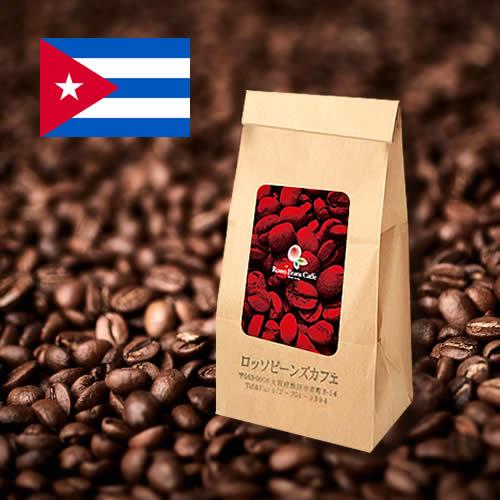 キューバ産コーヒー豆