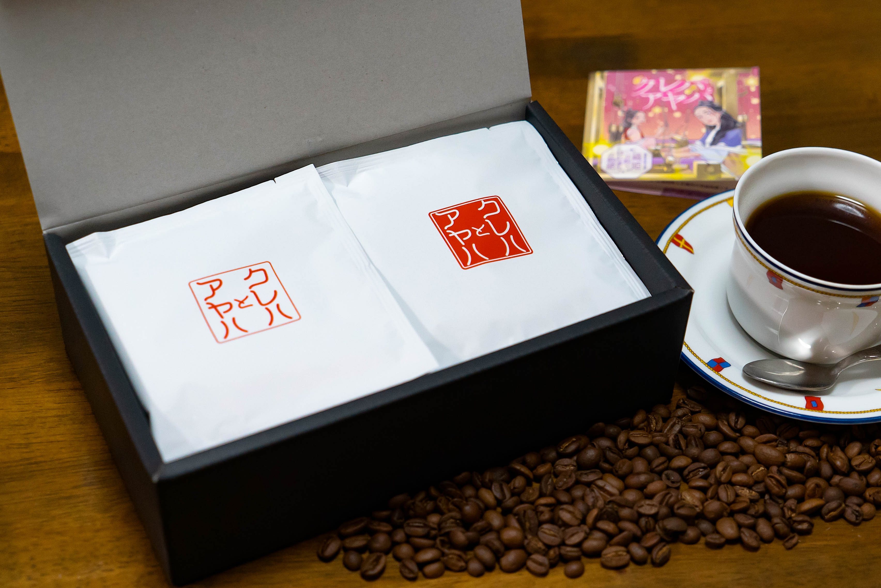 大阪池田土産 織姫伝説オリジナルブレンドコーヒードリップバッグ クレハとアヤハ