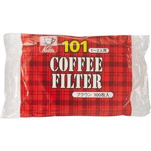 カリタ コーヒーフィルター ブラウン NK101濾紙 1~2人用 100枚入り