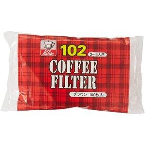 カリタ コーヒーフィルター ブラウン NK102濾紙 2~4人用 100枚入り