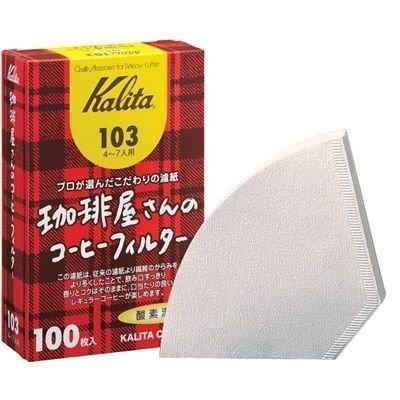 カリタ 珈琲屋さんのコーヒーフィルター103 ホワイト 4~7人用 (100枚入り)