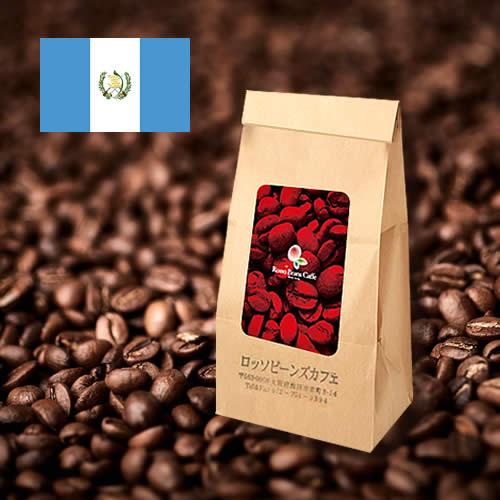 ガテマラ産コーヒー豆