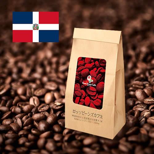 ドミニカ産コーヒー豆