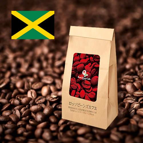 ジャマイカ産コーヒー豆