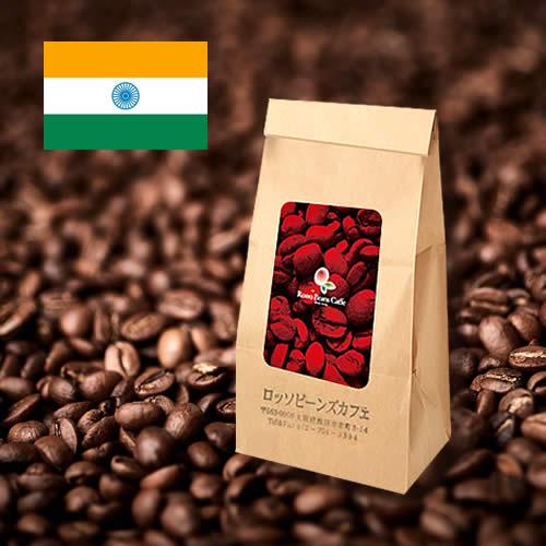 インド産コーヒー豆