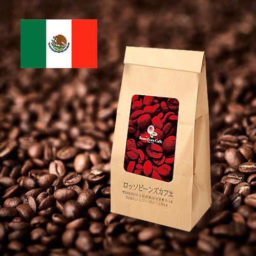 メキシコ産コーヒー豆
