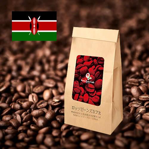 ケニア産コーヒー豆