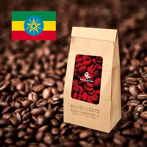 エチオピア産コーヒー豆