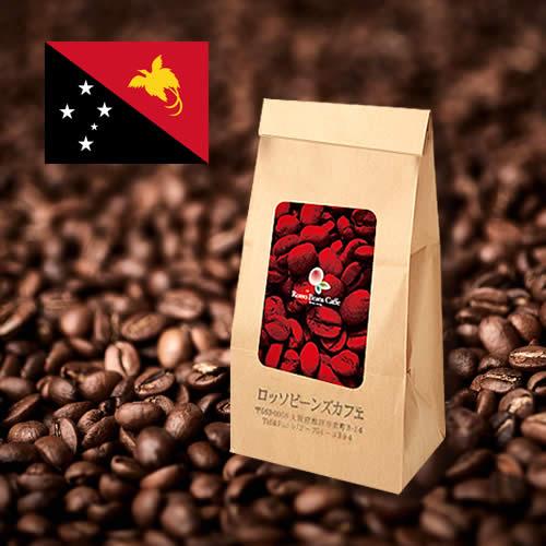 ニューギニア産コーヒー豆