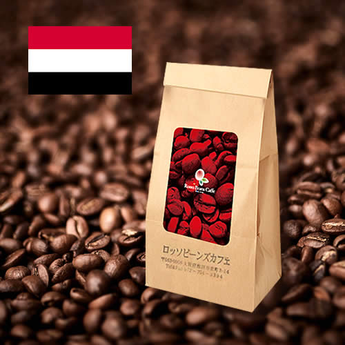 イエメン産コーヒー豆