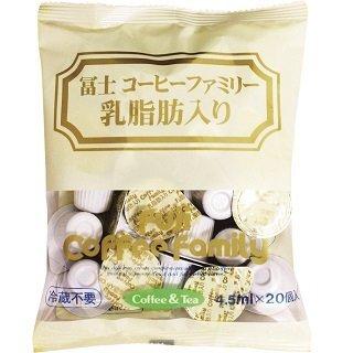 コーヒーフレッシュ 90ml(4.5ml×20個入)冨士 コーヒーファミリー(乳脂肪入り)