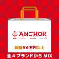 【2021年福袋】 ANCHOR Special Box
