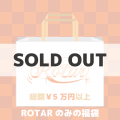 """SPECIAL BOX  by ROTAR""""S WEB STORE"""