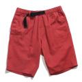 Twill Easy Shorts