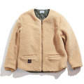 Boa fleece Jacket