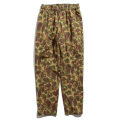 Camouflage easy pants