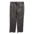 【50%OFF】Relax easy tapered pants