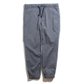 【50%OFF】Light Stretch Easy Pants