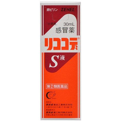 「小児用」感冒薬リココデS液